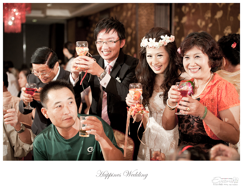[婚禮記錄]致仲秀騏結婚紀錄_212