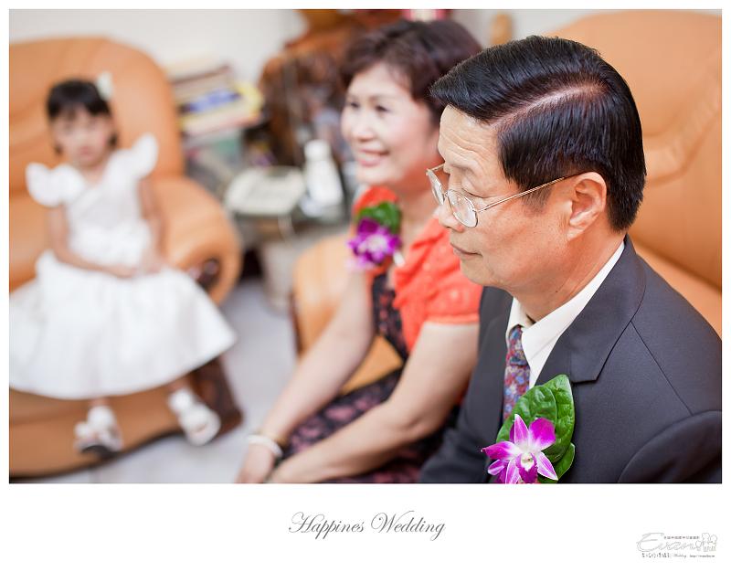 [婚禮記錄]致仲秀騏結婚紀錄_112