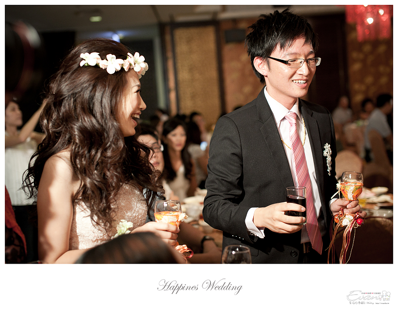 [婚禮記錄]致仲秀騏結婚紀錄_219