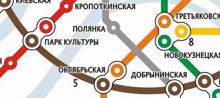 metro-fragment-old