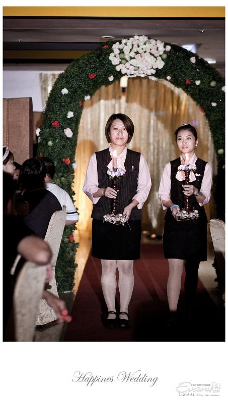 [婚禮攝影]治瑋&沛岑 婚禮全記錄_089