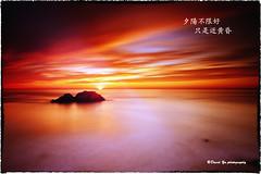 San Francisco Sutro Bath Sunset Color 夕陽无限好,只是近黄昏 (davidyuweb) Tags: sanfrancisco california sunset usa color bath san francisco sutro dblringexcellence tplringexcellence