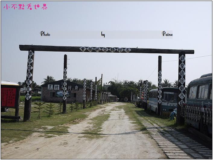 新港頂菜園 (7).JPG