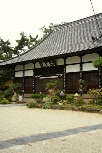 The Only Japanese Style Temple in Korea by kiki5253