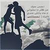 احس حبك (άмίя--κ.ş.ά) Tags: من عندي م عاد حبك كثر احس لغيرك احتواني بااقى احساااس