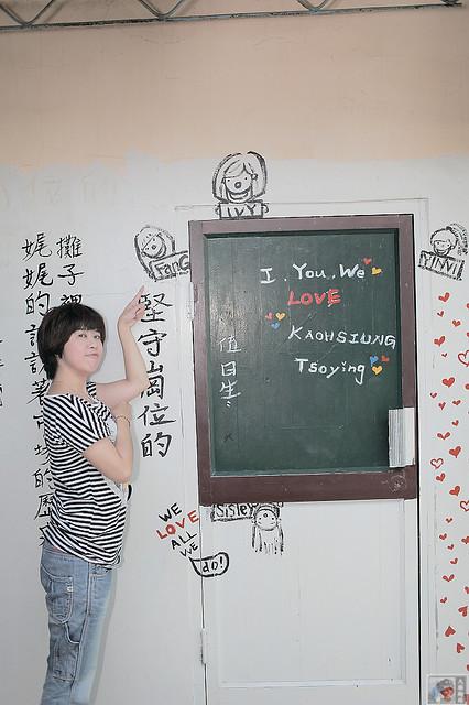 彩繪村-自助新村03.jpg