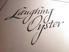 The Laughing Oyster (Powell River, BC)