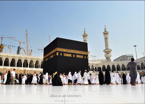 Makkah ♥