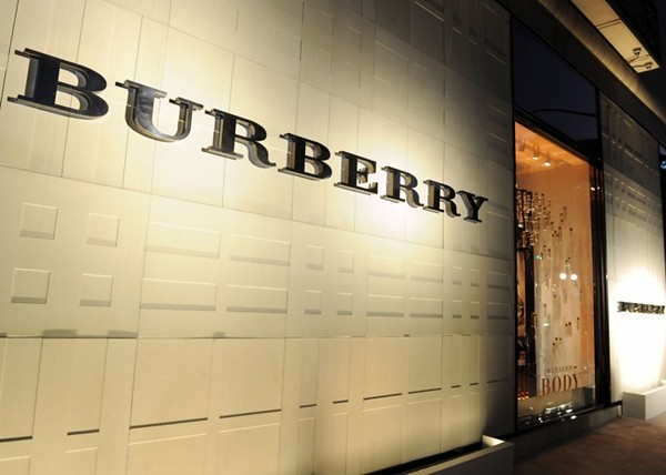 1 Burberry Beverly Hills Store