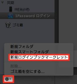 スクリーンショット 2011-11-01 21.02.43-1
