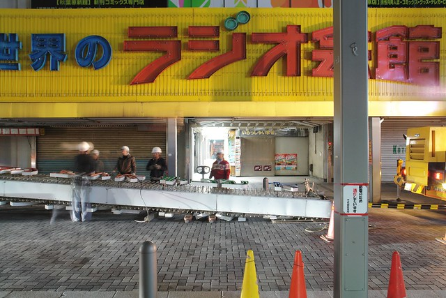 Akihabara Radio Kaikan: Side signboard was removed.