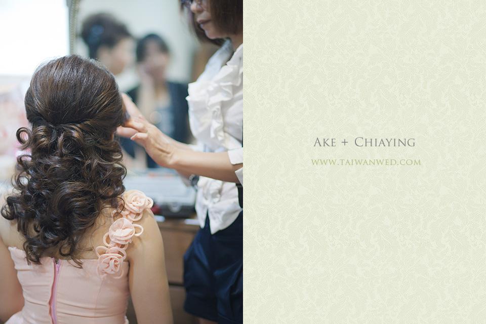 Ake+Chiaying-003