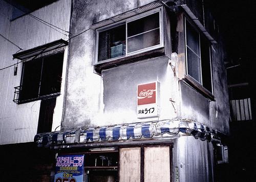 C2 SNAP - 銀残し食堂
