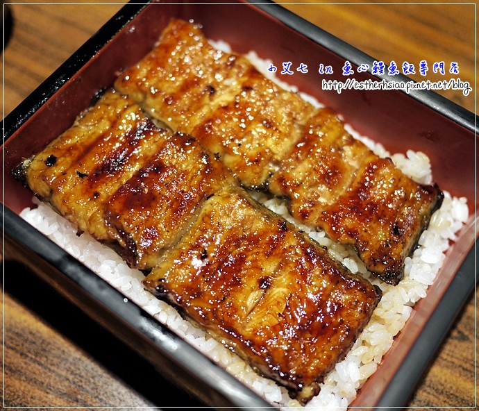17 大鰻魚飯