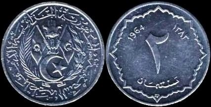 Algeria1964twocentimes-vi