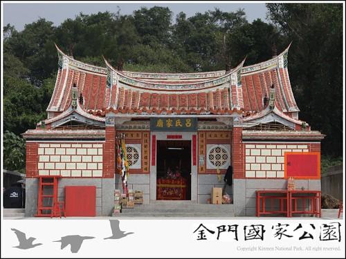 五呂金王爺遶境(2011)-01.jpg