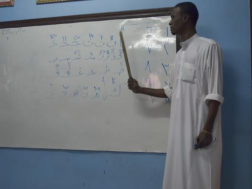 20111108_Egypt_0713 Aswan Nubian village