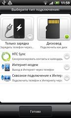snap20110626_115924