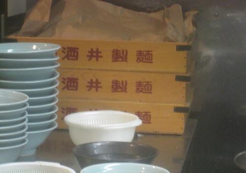 酒井製麺@五十三家(新桜台)