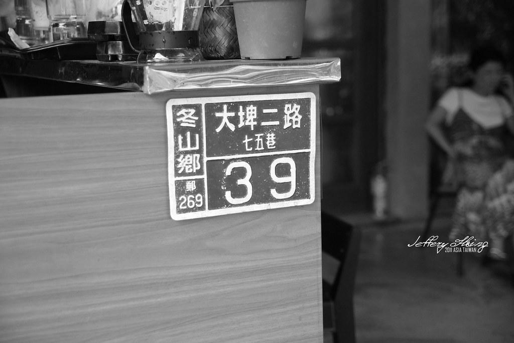 2011_0626宜蘭悠閒自由行 Day 1 多圖40張(TAMRON 17-50mm F2.8 A16 試鏡)