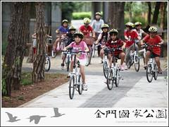 2011-小學生認識金門國家公園環境教育活動-03.jpg