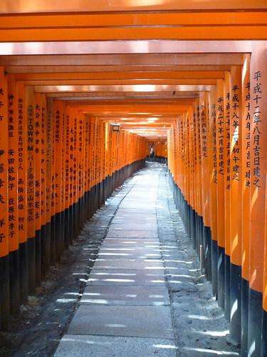 Kyoto-633.jpg