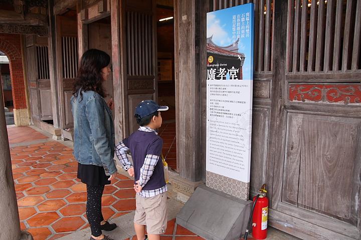 傳統藝術中心(廣孝堂)001