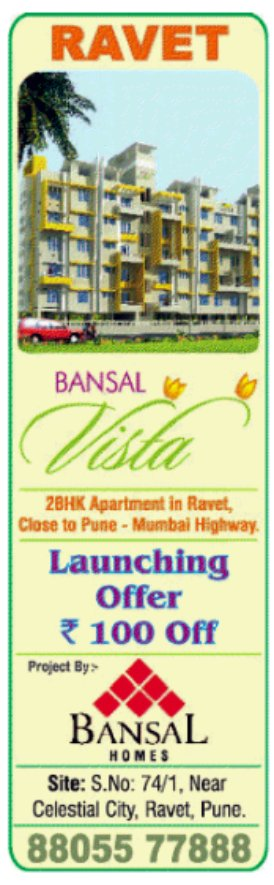 Bansal Vista, 2 BHK Flats, near Celestial City, close to Mumbai Bangalore Bypass, at 74/1 Ravet Pune