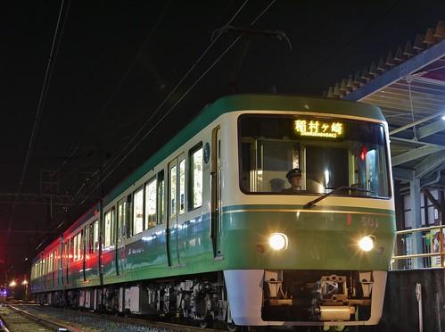 江ノ電501F+22F稲村ヶ崎行き最終電車@長谷