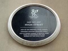 Photo of Black plaque № 7912