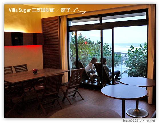 Villa Sugar 三芝咖啡館 2