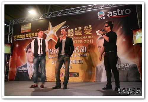 谢天华 Michael Tse 陈展鹏 Ruco Chan 来大马宣传造势投选造势活动