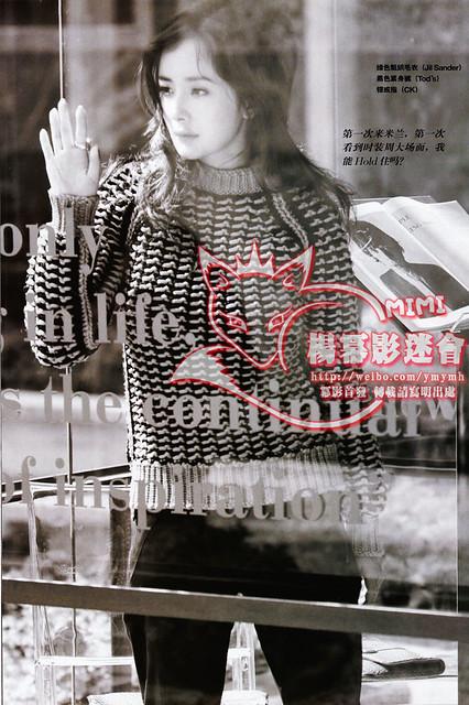hình ảnh dương mịch tại milan 2011