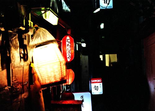 TOKYO INSIDE - 立石 IV