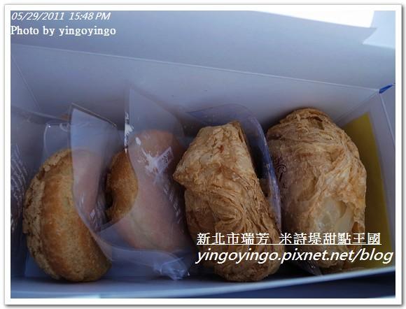 台北瑞芳_米詩堤20110529_R0019985