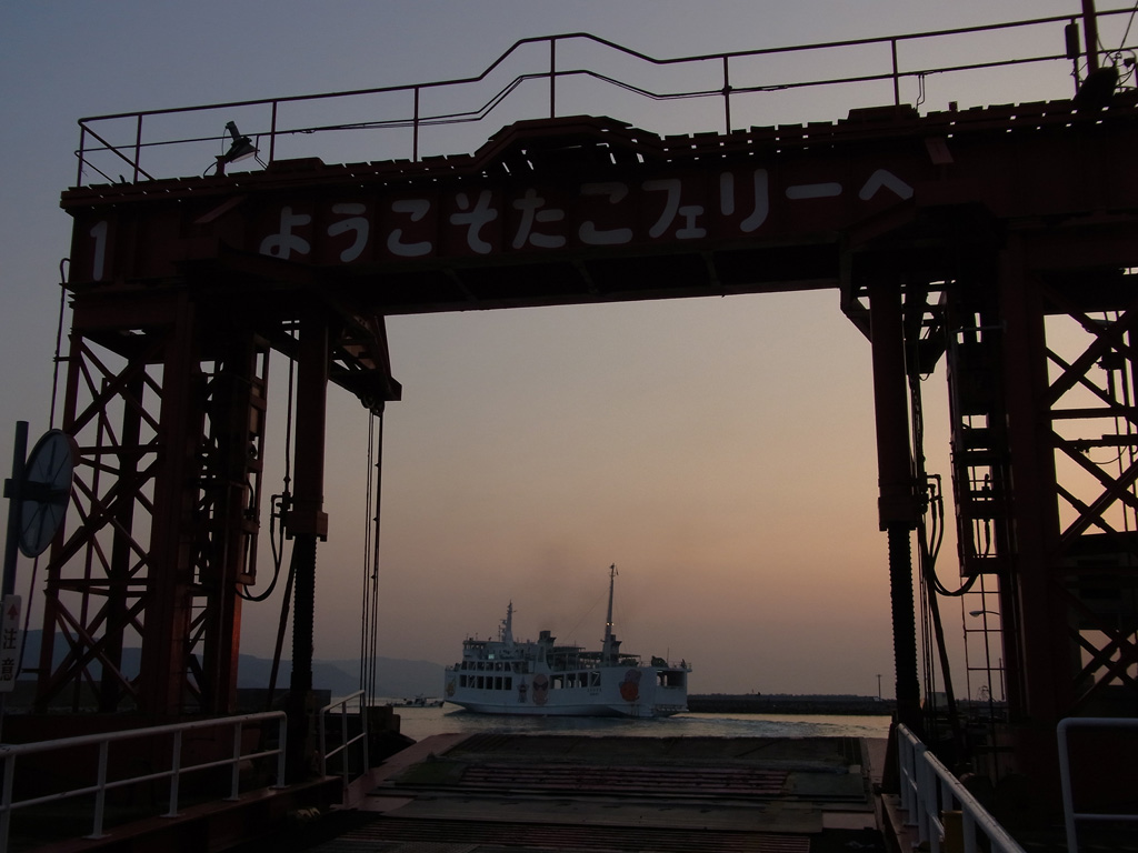 Tako Ferry of past days