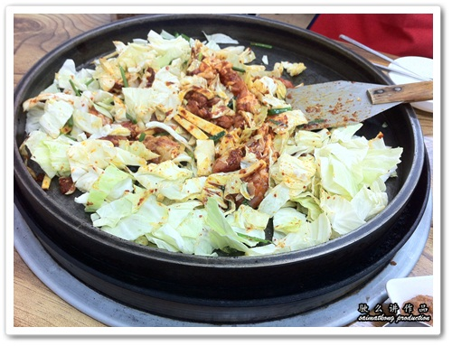 Dak-Galbi (닭갈비) @ Uncle Jang Korean Restaurant