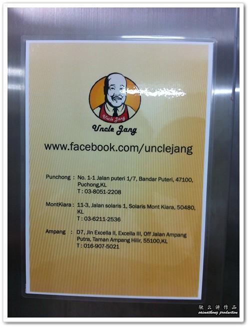 Uncle Jang Korean Restaurant