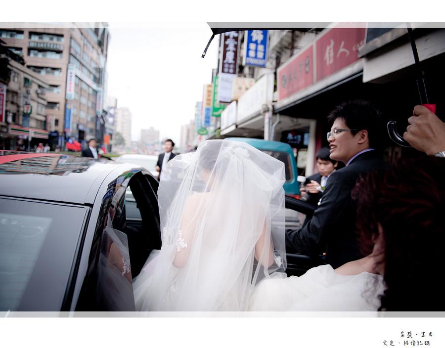 富盛&宜君_071