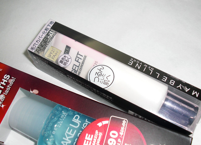 Maybelline Giveaway on my Blog