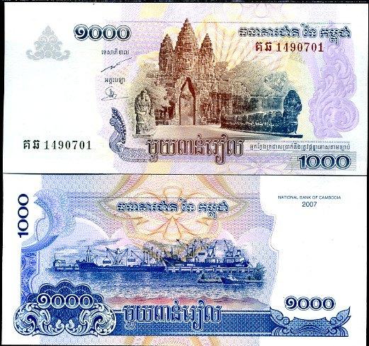 1000 Rielov Kambodža 2007
