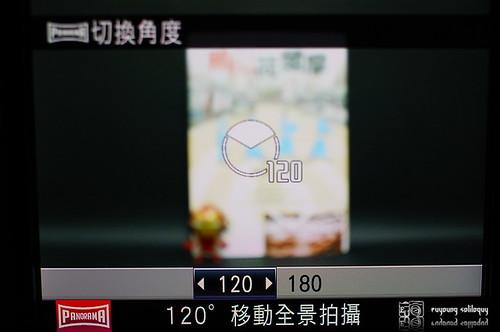 Fuji_X100_functional_15