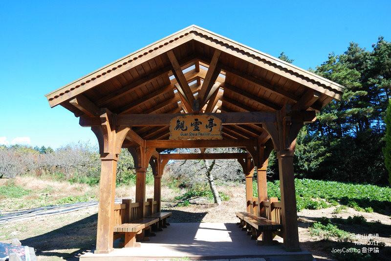 2011_1106福壽山農場DSC_3406