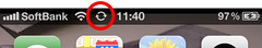 icon displayed when syncing