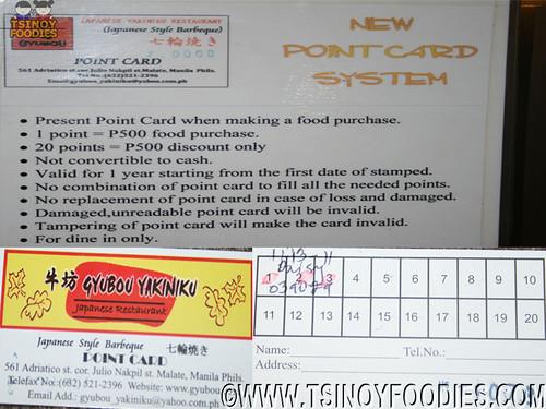 gyubou point card