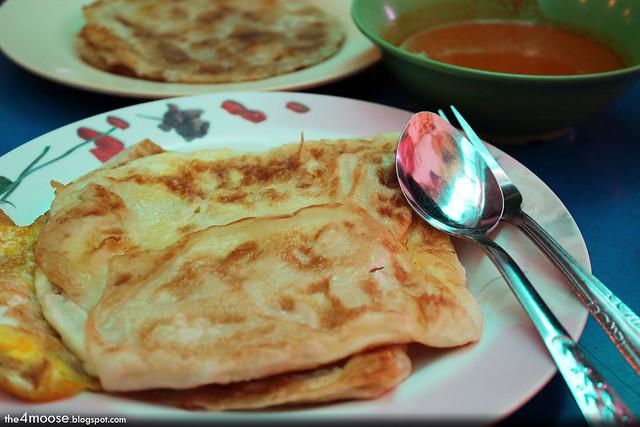 Thohirah Thai Muslim Seafood - Pratas