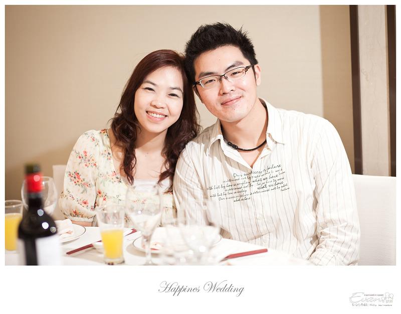 [婚禮攝影]勝彥&姍瑩 婚禮宴客_051