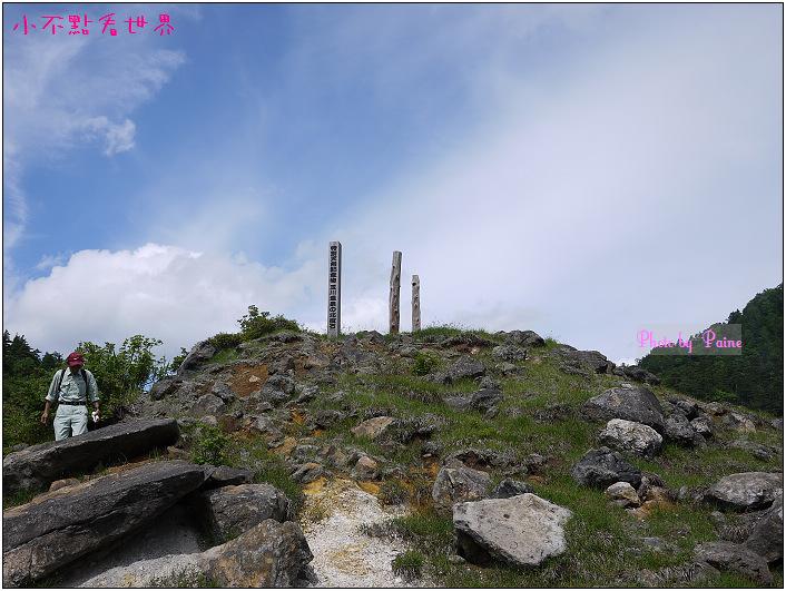 玉川溫泉大噴湯岩盤浴-11.jpg