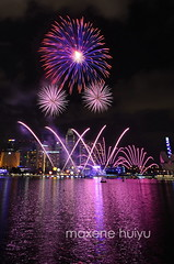 NDP 2011 CR3 Fireworks (myu) Tags: show marina one bay rainbow nikon singapore day colours fireworks rehearsal magic explosion performance parade national ndp burst sands sparks fullerton combined pyrotechnic 2011 maxene huiyu d7000 mygearandme intermay