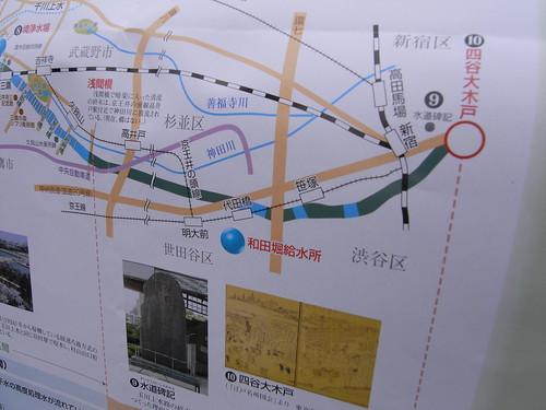 ロード・オブ・フッサ 〜ウォーキングフォーエバー〜